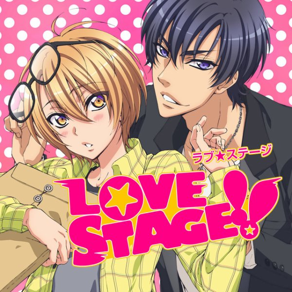 Love stage <3 (yaoi)