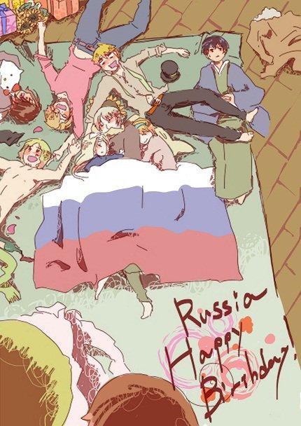 Russia's B-day :3