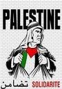 Photo de palestinafestival2010
