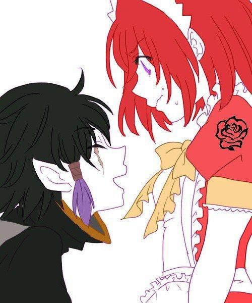 Kai & Mikan