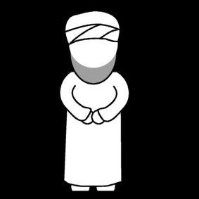 Comment pratiquer la Prière Musulmane