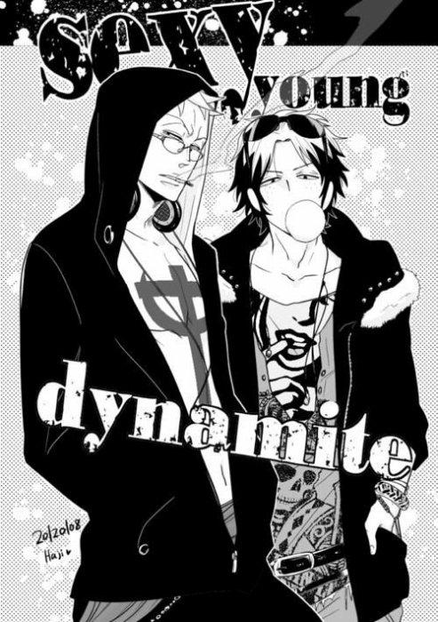 Bienvenue dans le monde d'une baka yaoiste fan de manga 8D