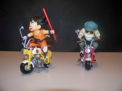 Prize Goku Junior et Kame Senin