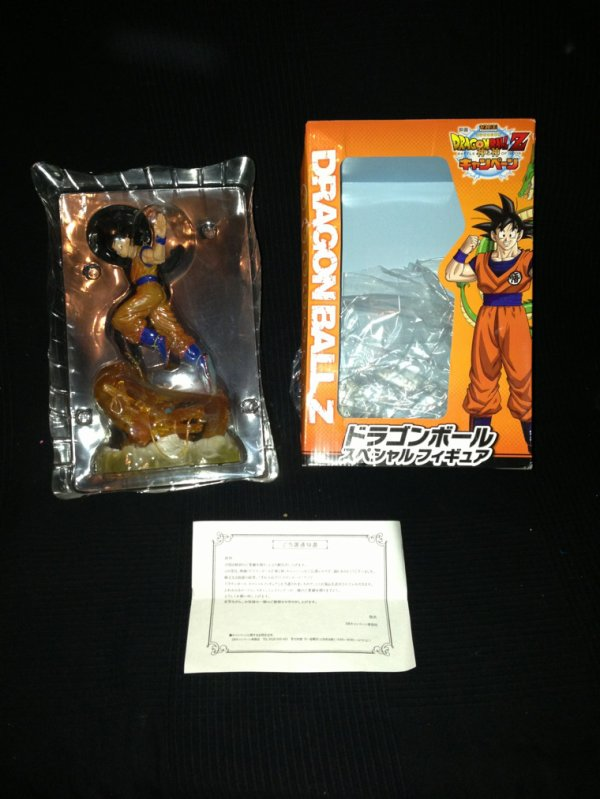 Dragon ball battle of god Lawson goku goodbye limited
