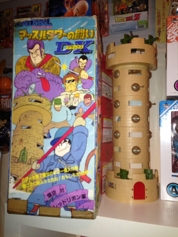 Dragon ball muscle tower vintage