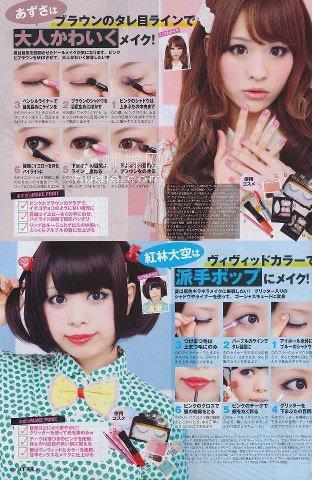 tout les fille qui reve avoir des yeux comme japonais!!!!