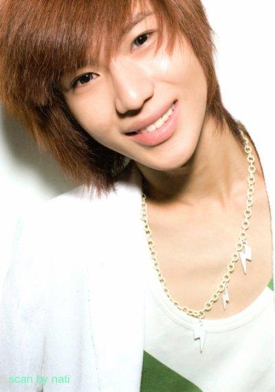 Présentation de Taemin :DD