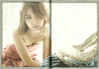 Kwon So Hyun <3