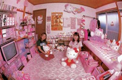 La chambre hello kitty bienvenue dans le monde - Decoration hello kitty chambre bebe ...