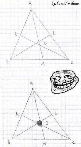 blague derp: les controle de math