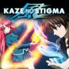 Blast of Wind (kaze no stigma OP)