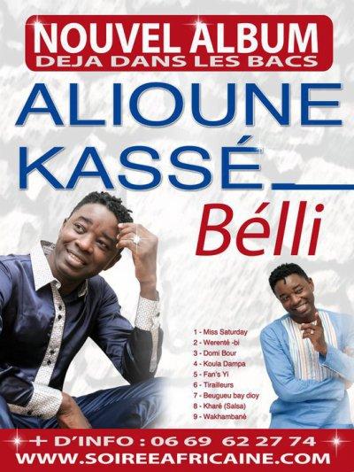 NOUVELLE ALBUM DE LIOUNE KASSE DE LA MUSIC SENEGALAISE