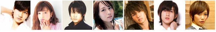 SHIRITSU BAKALEYA KOUKOU : LE FILM