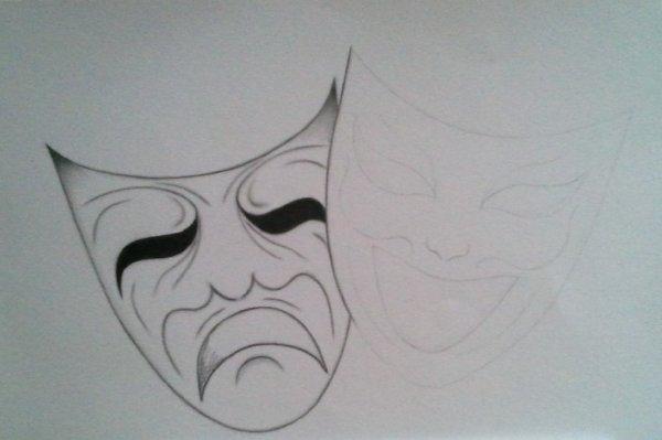 Masque de commedia dell'arte. Pour Ma Luciole adorée.