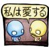 kiba-dachi78