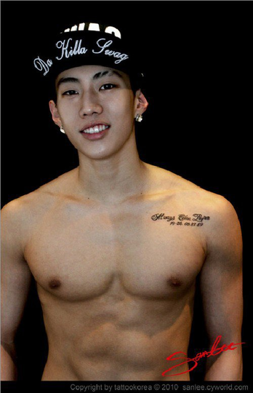 les tatouages de jay park 1 kpop cor e. Black Bedroom Furniture Sets. Home Design Ideas