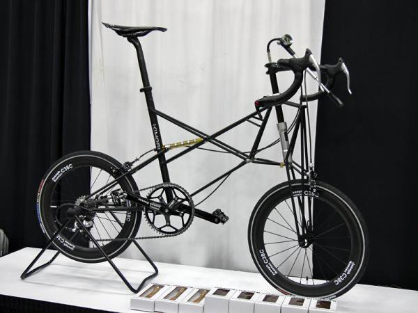 "Kimori ""Girder/Glider"" fork bicycle..."