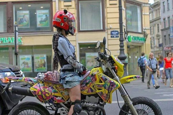Ride with style .. or stay home..