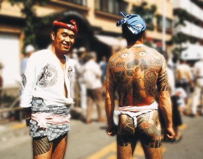 Je vous plonge au coeur du Japon traditionnel.