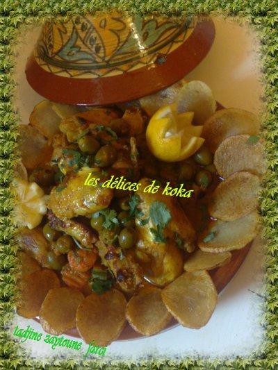 tajine zaytoune(olives  farci )