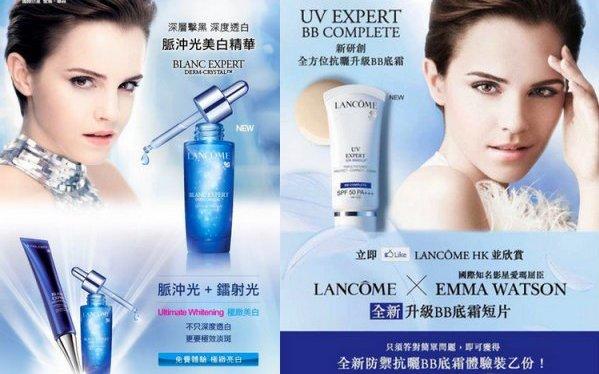 Les affiches promotionelles Taiwanai d'Emma Watson pour les nouvelles crèmes Lancôme « Blanc Expert Derm Crystal »