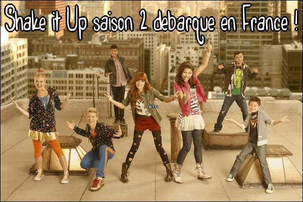 SIU saison 2 en France !