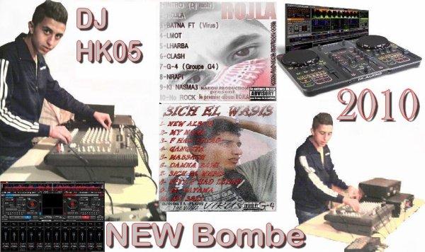 New BOMBE