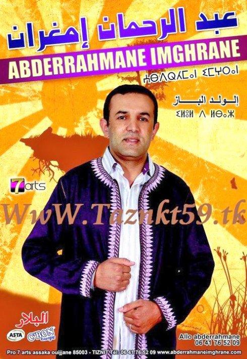 nOuvel Album D'abdrrahmane imghrane