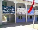 Photo de khalij-tanja-2009