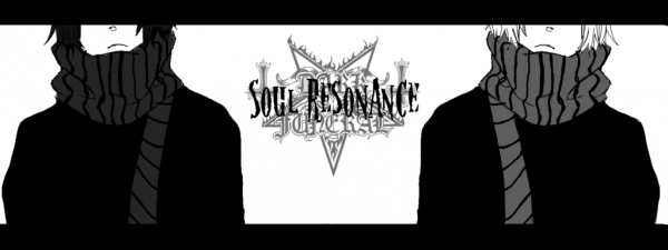 Soul Of Death