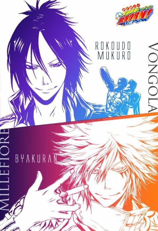 Mukuro Rokudo VS Byakuran