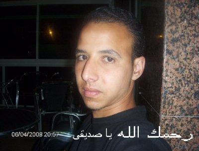 lah ira7mak a khoya rabii