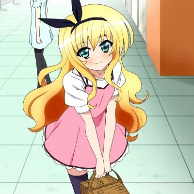Personnages nouveaux: Ayu Mashiro!