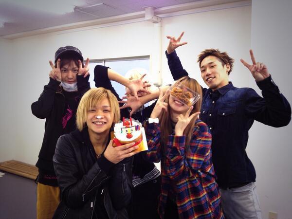 Joyeux 24ème Anniversaire, Ry☆!!!!!!! <3