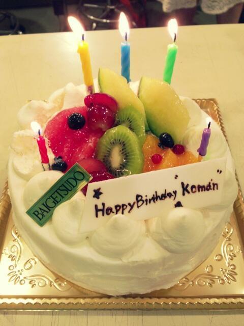 Joyeux 22ème anniversaire Koma'n!!!!!