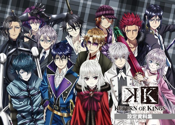 K : Return of Kings / K-project (2015) / K season 2