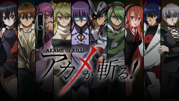 Akame ga KILL! (アカメが斬る!) / Red Eyes Sword