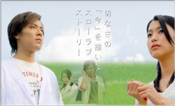Kimi ni Shika Kikoenai (きみにしか聞こえない = Toi seule peut m'entendre) / Calling You