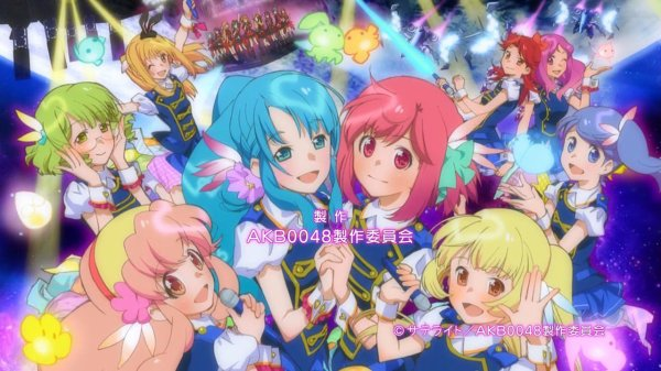 AKB0048 Next Stage/AKB0048 Second Stage