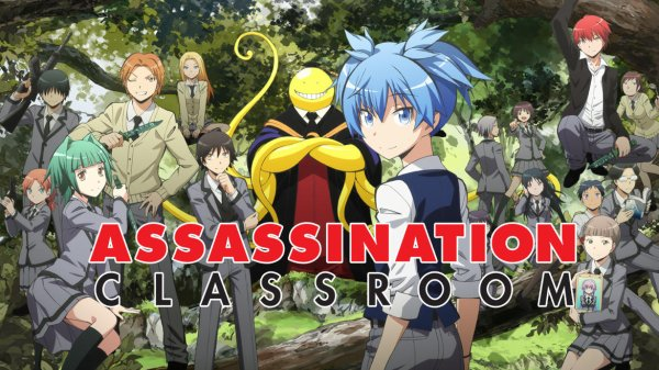 Ansatsu Kyoushitsu (暗殺教室) / Assassination Classroom (anime)