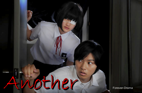 Another (アナザー) (Film)