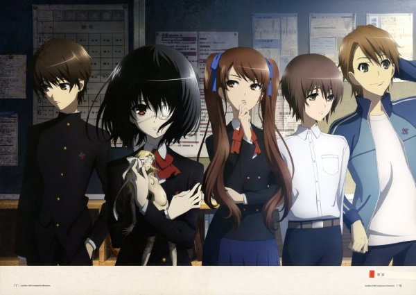 Another (アナザー) (Anime)