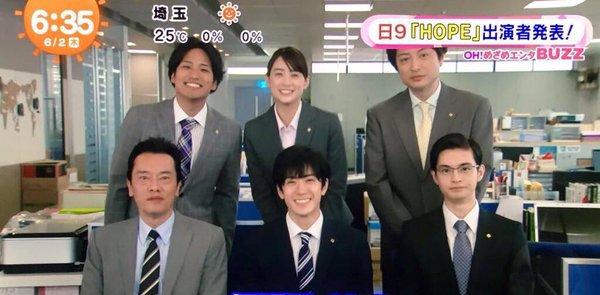 Hope / HOPE ~Kitai Zero no Shinnyuushain~ (HOPE〜期待ゼロの新入社員〜) / Hope ~Misaeng: Incomplete Life~