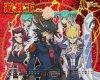 Yu-Gi-Oh! 5D's (遊戯王5D's): Saison 1