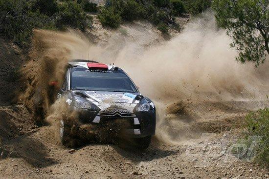 Rallye de Grèce