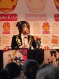 Photo de MisaHanajima