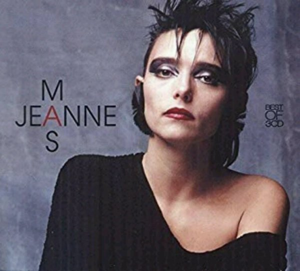 18 ans et amoureux de Jeanne Mas - Toute Première Fois