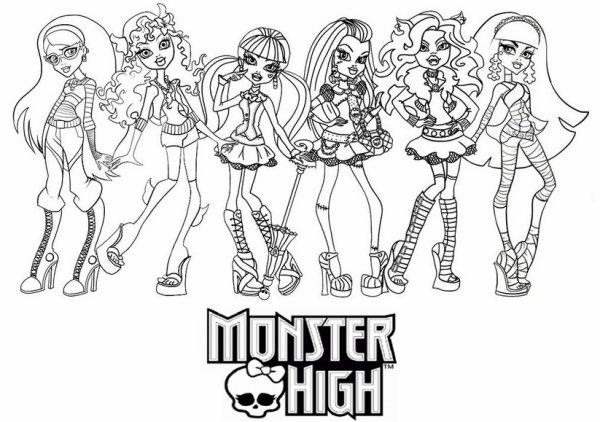Coloriages monster high monster high - Monster high a colorier ...