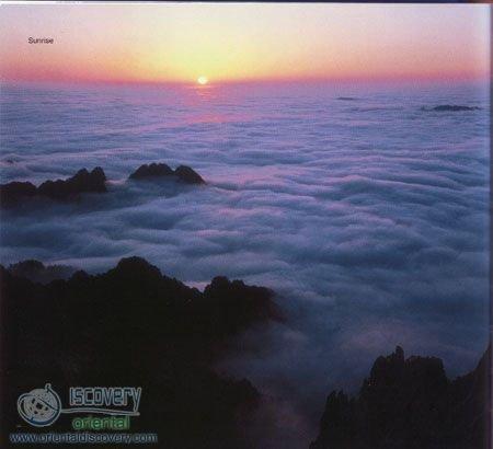 Mount Putuo