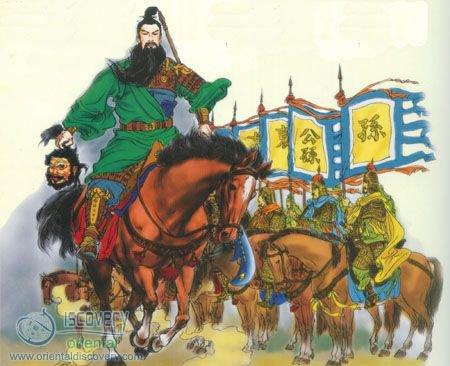 Three Ming Literary Classics